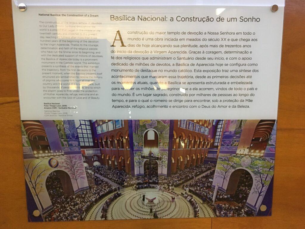 Tour sob a Cúpula do Altar Central no Santuário de Aparecida. Imperdível.